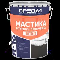 Мастика битумно - полимерная БИТЕП, 10кг